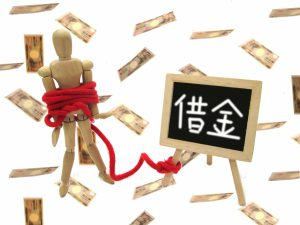 債務者の居所特定