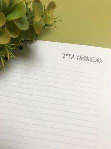 PTA不倫