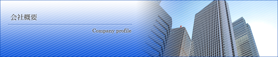 福岡探偵事務所の会社概要