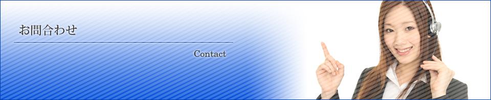 福岡の探偵は低価格の福岡探偵事務所 会社概要